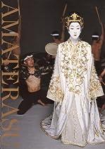 舞台パンフレット 「AMATERASU(アマテラス)」(2006年5月~6月/世田谷パブリックシアター・南座) 演出 坂東玉三郎/大場正昭 出演 坂東玉三郎/鼓童