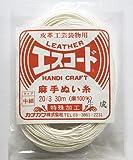 エスコード麻糸(中細) 長さ30m 生地