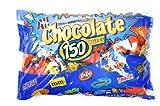 Costco コストコ All Chocolate 150pcs【m&m's ハーシーズ、ネスレ オールチョコレート 150個 9種類バラエティパック】【並行輸入商品】