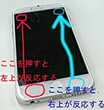 1枚入れ Iunio 5.5インチ iphone 6 Plus対応 戻りボタンと確認ボタン ある 透明電極 強化ガラス液晶保護フィルム.超耐久 超薄型 高透過率液晶保護フィルム【表面硬度9H・飛散防止処理】TPU ソフト ケースを1個を 付き.この強化ガスフィルムはホームボタンの左右にスマート戻り、スマート確認ボタンを追加しました.液晶を傷、ホコリなどから保護すると同時に、片手でいろいろな操作をできました!とても便利な設計です.Smart Glass Screen Protector