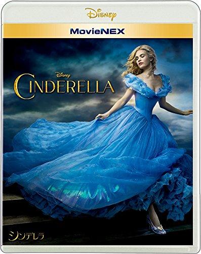 シンデレラ MovieNEX [ブルーレイ+DVD+デジタルコピー(クラウド対応)+MovieNEXワールド] [Blu-ray] -