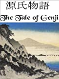 Image of The Tale of Genji (Illustrated)