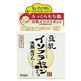 Sana By Noevir Nameraka Facial Wash Soap 2.82oz./80g