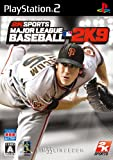 echange, troc Major League Baseball 2K9[Import Japonais]