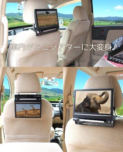 [シガーソケット挿し込み簡単取付♪] 大迫力のモニター9インチ 車載用ポータブルDVDプレイヤーヘッドレスト用 CD/SDカード/USB/MP3