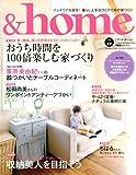&home(27) (双葉社スーパームック)