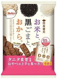 栗山米菓 間食健美(黒ごま) 96g×12袋