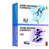 Adobe Photoshop Elements 8 & Adobe Premiere Elements 8 日本語版 Windows版