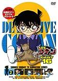 名探偵コナンDVD PART16 Vol.2