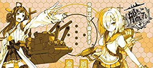 """艦隊これくしょん ー艦これ- ハイクオリティバスタオル """"護衛任務"""" 金剛×浜風 黄色"""
