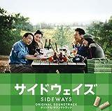 サイドウェイズ・オリジナル・サウンドトラック