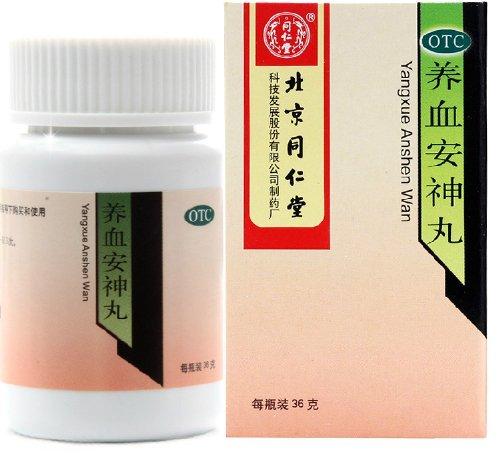 Kungfu thé 3pcs Tong Ren Tang pour Sleeping Aid,