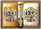 【2016年お歳暮・年賀期間限定】丸大ハム 煌彩 MV-382