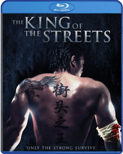 King of the Streets [Blu-ray]