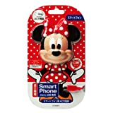 Disney Retractable MicroUSB AC Charger (Minnie Mouse)