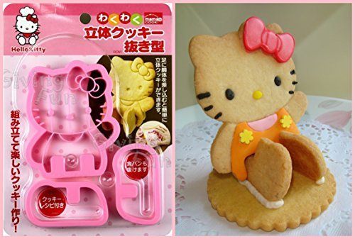 Adorable Hello Kitty 3D Cookie Cutter Cute Cookie Sandwich Stamp Stencil Press Mold (Hello Kitty Bakery Set compare prices)