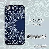 Softbank ソフトバンク iPhone 4S 対応 携帯ケース 405マンダラ