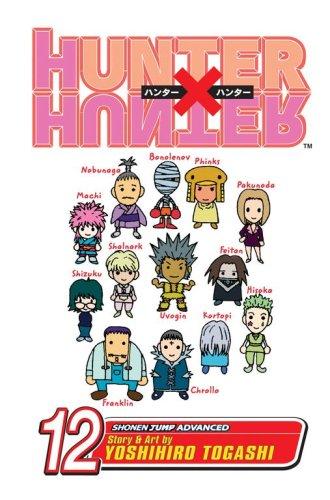 HUNTER×HUNTER ハンターハンター コミック12巻 (英語版)