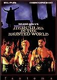 echange, troc Hercules in the Haunted World (Ercole al Centro Della Terra) [Import USA Zone 1]