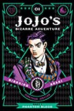 JoJos Bizarre Adventure: Part 1--Phantom Blood, Vol. 1