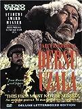 Dersu Uzala [DVD] [1975] [US Import] [NTSC] - Akira Kurosawa