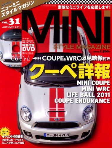 NEW MINI STYLEMAGAZINE(31)[DVD付き] (M.B.MOOK)