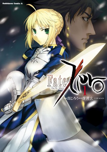 Fate/Zero(1)<Fate/Zero> (角川コミックス・エース)