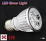 SPLamp-5w 赤/青 植物育成LEDライト E26 小型スポットライト 水耕栽培 室内栽培 一般照明 植物育成用660nmLED使用 赤/青LED E26口金