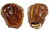 Mizuno GCP56S Classic Pro Soft Baseball Glove, 11.75-Inch, Right Hand Throw