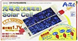 [Science] work photovoltaic energy (solar cells) (japan import)