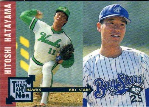 BBM1995 ベースボールカード レギュラーカード No.353 畠山準