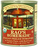 Rao's Tomatoes Imported Peeled, 28-Ounce (Pack of 6)