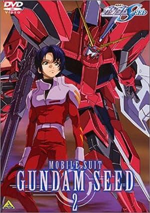 機動戦士ガンダムSEED DVD-BOX