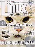 Linux WORLD (リナックス・ワールド) 2007年 01月号 [雑誌]