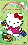 Hello Kitty's Paradise - Learn with Love (Vol. 4) [VHS] Reviews