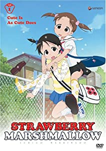 Strawberry Marshmallow - Cute Is as Cute Does (Vol. 1)