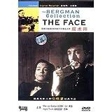 The Face Dvd (1958) (Ansiktet) Ingmar Bergman - Region 2 Compatible Import