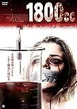 1800cc [DVD]