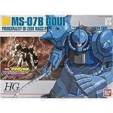 HGUC 1/144 MS-07B グフ DVDカタログ付き (機動戦士ガンダム)