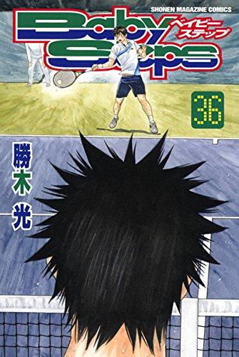 ベイビーステップ(36) (講談社コミックス)