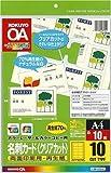 KOKUYO カラーレーザー&カラーコピー用名刺カード(クリアカット)(両面印刷用・再生紙) A4 10面 10枚 LBP-VCS10