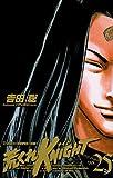 荒くれKNIGHT 25 (少年チャンピオン・コミックス)