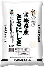 Rice rice Miyagi Prefecture Sasanishiki fit in sushi famous chain store purveyor sushi 5kg