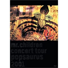 CONCERT TOUR POP SAURUS 2001 [DVD]
