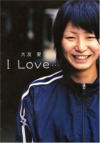 大友愛の画像 p1_22
