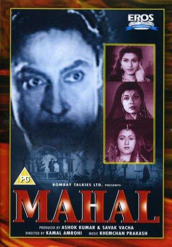 Mahal [DVD] [1949]