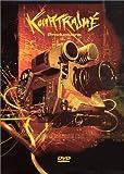 echange, troc Kourtrajmé - Édition Collector 2 DVD