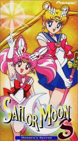Sailor Moon S Vol. 9 : Hotaru's Secret [VHS] [Import]