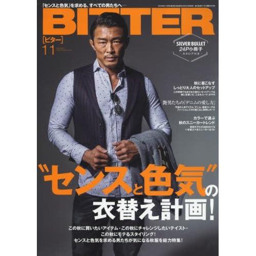 BITTER (ビター) 2016年 11月号