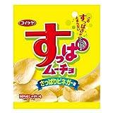 コイケヤ すっぱムーチョチップス さっぱりビネガー 60g 【3袋セット】